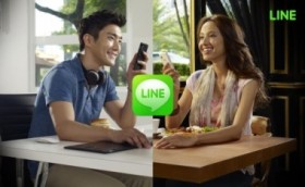 LINE unveils new TVC starring Super Junior's Siwon